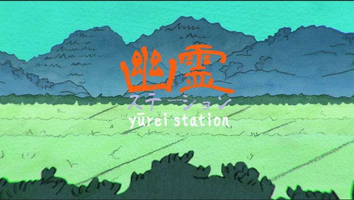 yurei-station-144f6073__830_470
